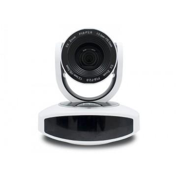 AREC CI-21H PTZ Conferencing Camera